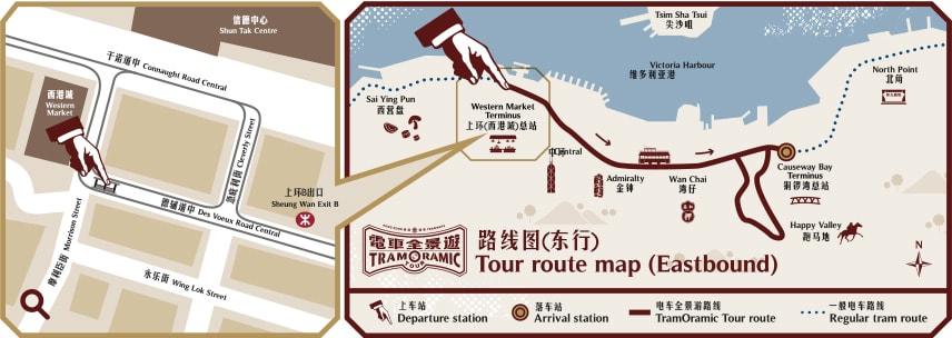 在敞篷电车上享受1小时旅程,行程包含香港最繁忙景点(线路图:东行)