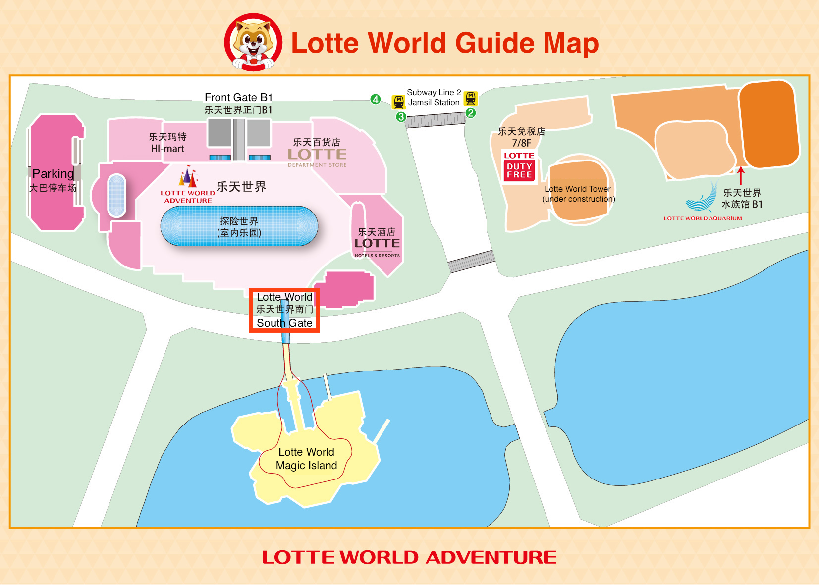 Lotte World Seoul Theme Park 1 Day Pass - Klook