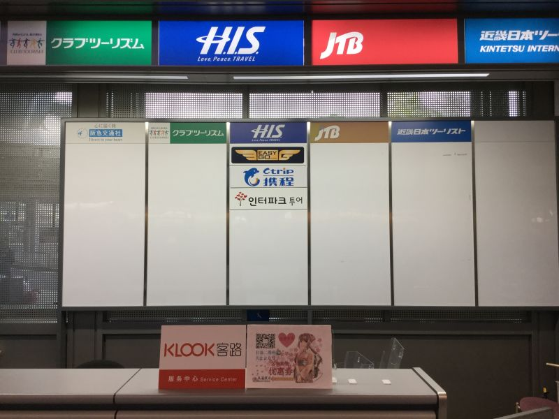 Sale] 14-day Whole Japan Rail Pass (Ordinary Car) and Japan 4G SIM
