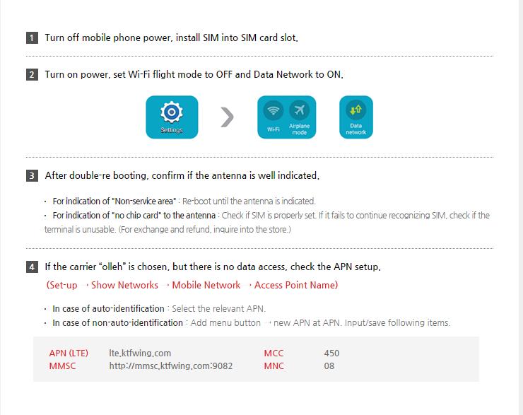 KT Olleh Data/Prepaid 4G SIM Card (KR Airport Pick Up) for