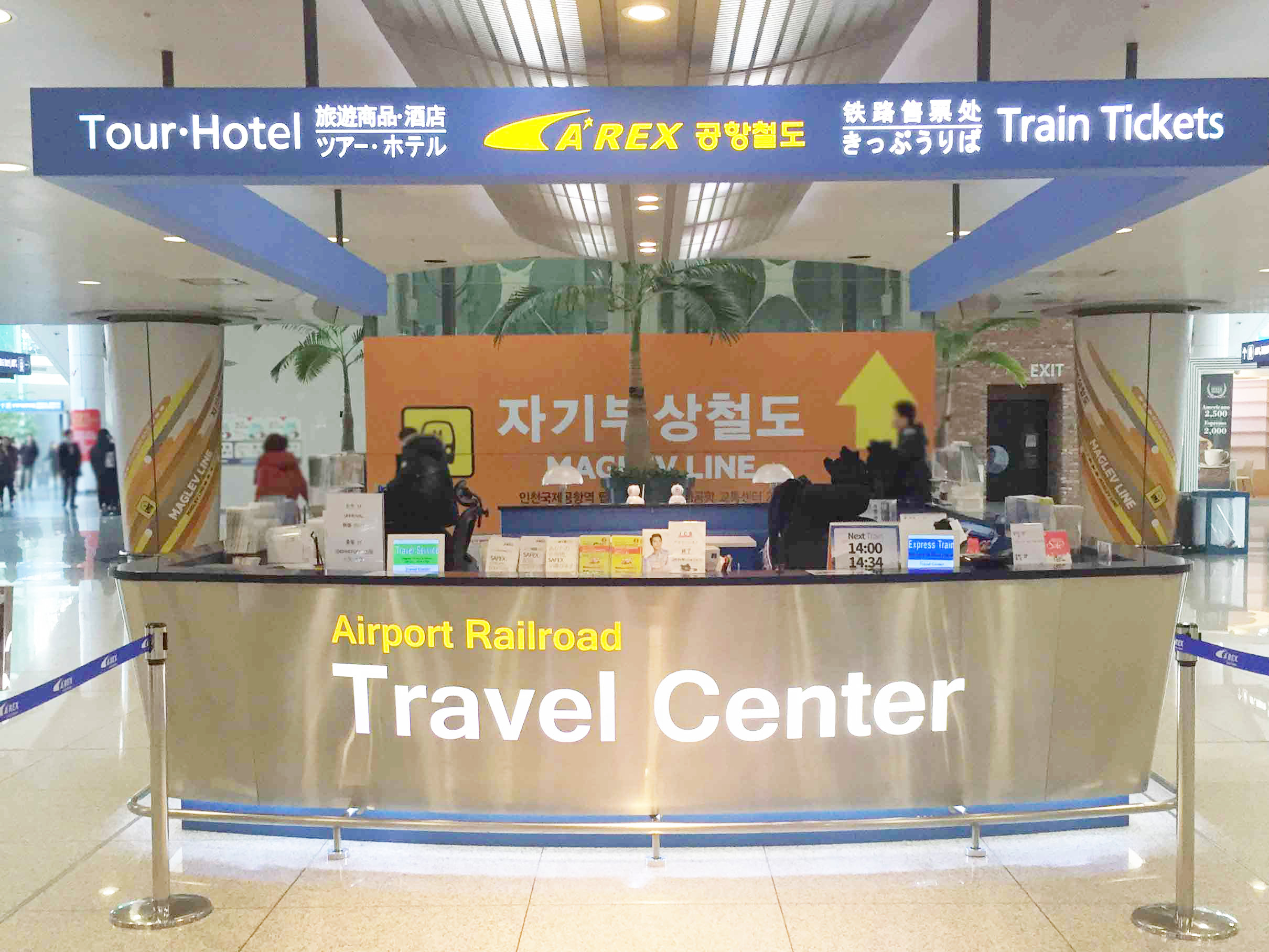 One Way AREX Incheon Airport Express Train Ticket in Seoul