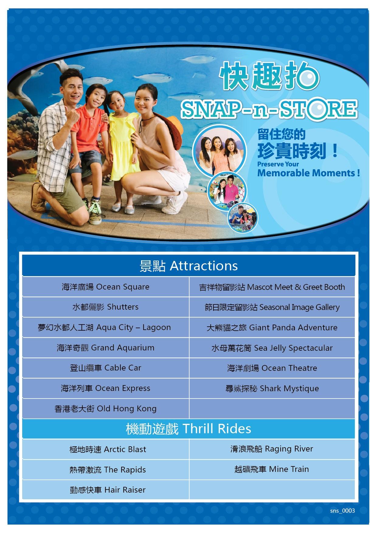 Ocean Park Hong Kong Tickets Plus Optional Meals Coupon Jakarta Et Ticket Aquarium Reguler Weekday Attractions And 5 Rides