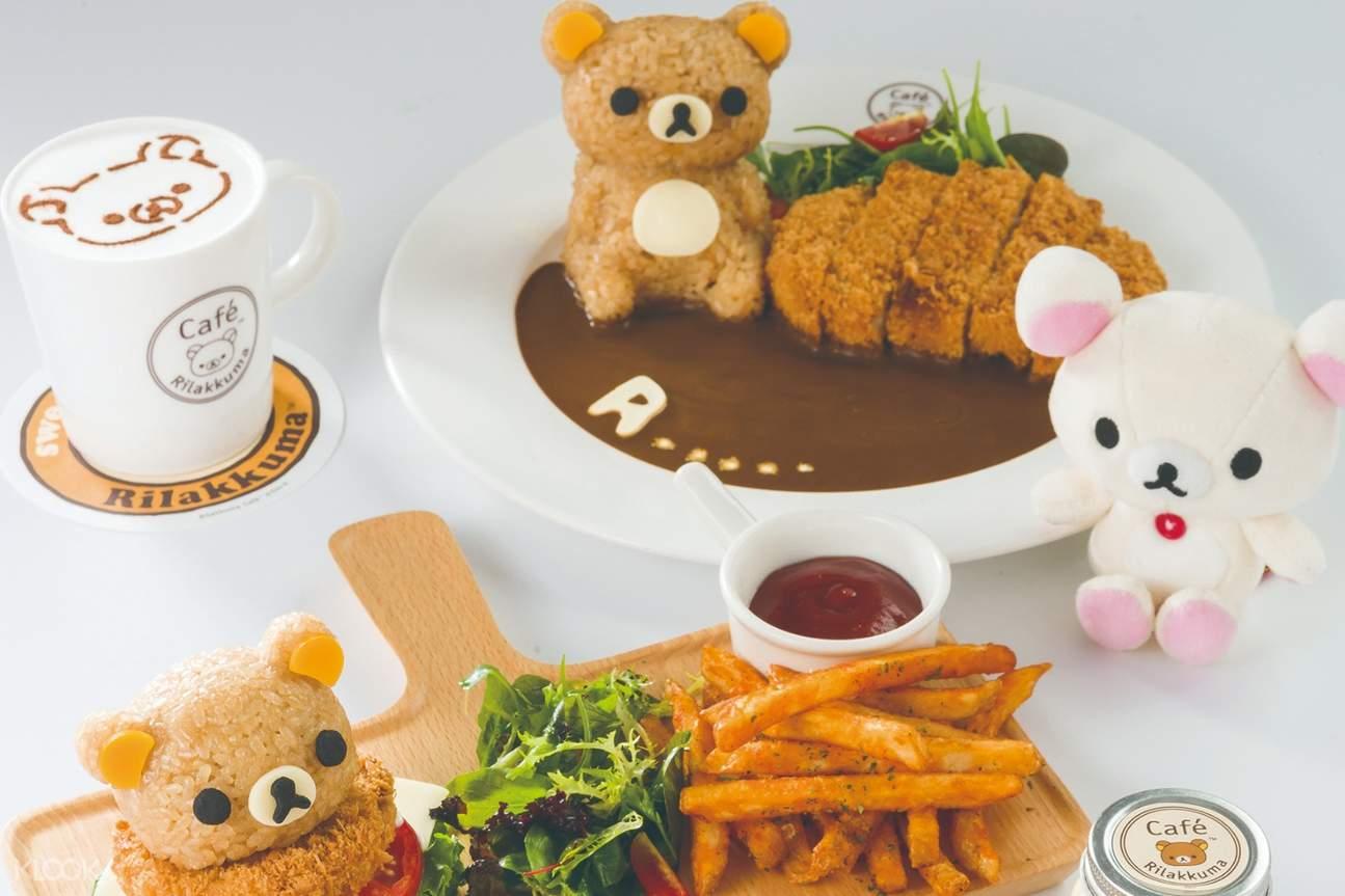 【大安区最萌!】拉拉熊咖啡厅 - klook客路