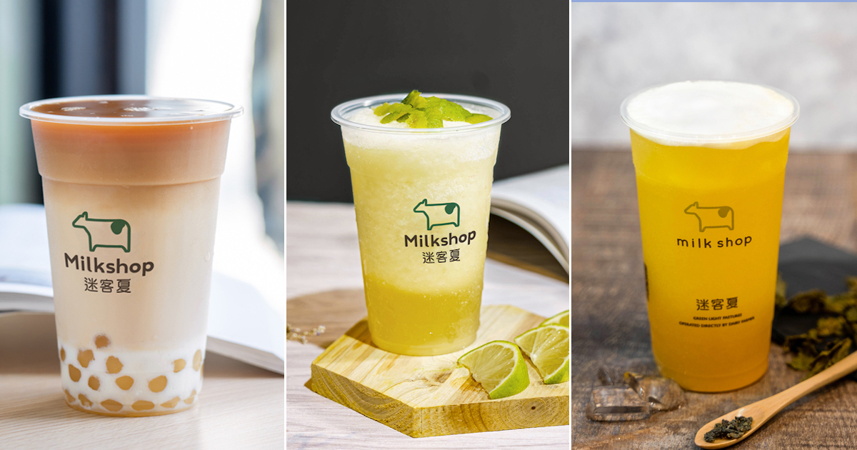 【2020迷客夏推薦】迷客夏6大推薦必點飲品大評比,店員最怕你點這杯!