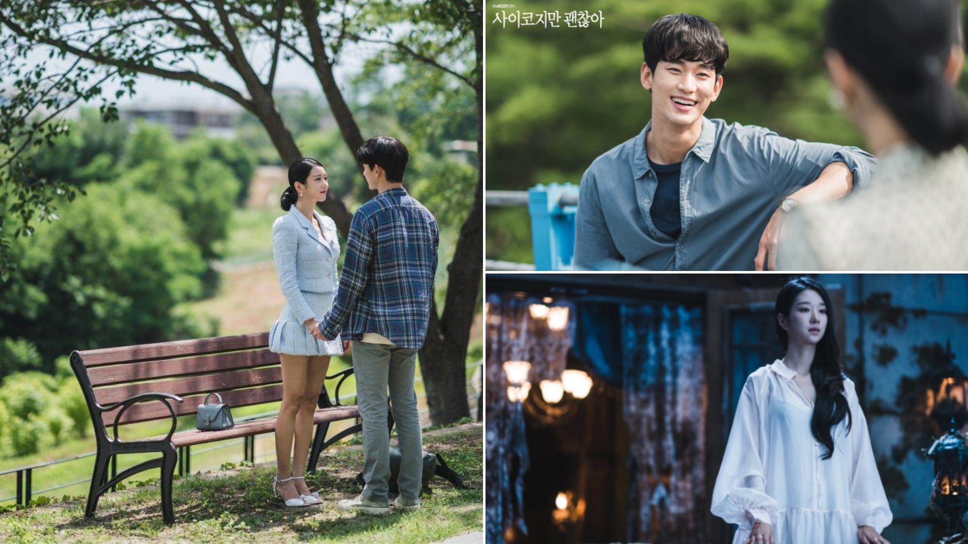 14 It's Okay To Not Be Okay Filming Locations To Visit On Your Next Trip to Korea