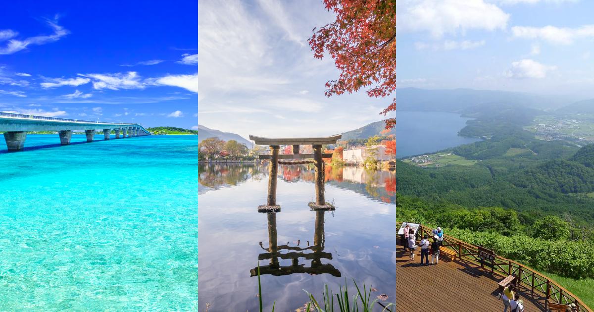 [国内旅行ランキング] 今いちばん行きたいエリアは?922人のKLOOKユーザーに聞いてみた。