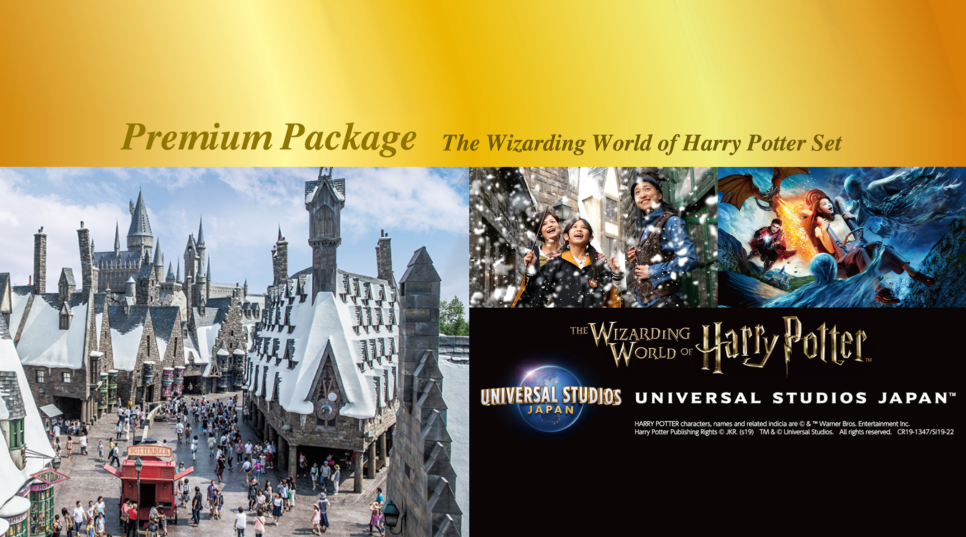 Universal Studios Japan™ 1 Day E-Ticket