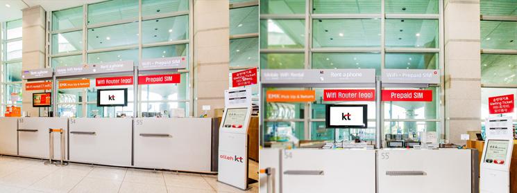 4G LTE Korea Prepaid SIM Card Deal - Klook