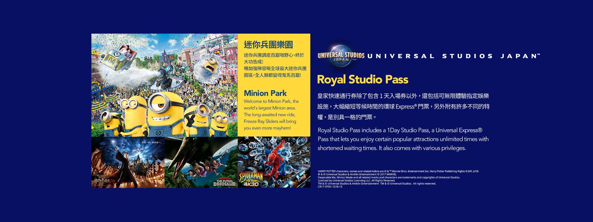 Buy Universal Studios Japan Express Pass 4 Online - Klook