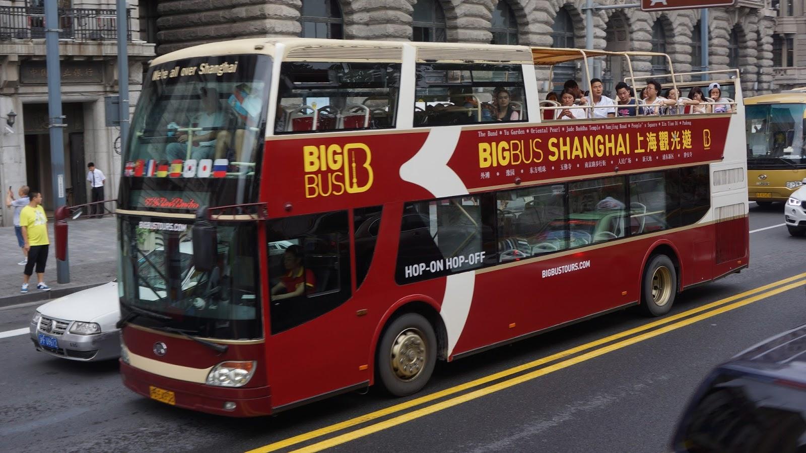 Shanghai City Tour Bus Route Lifehacked1st Com