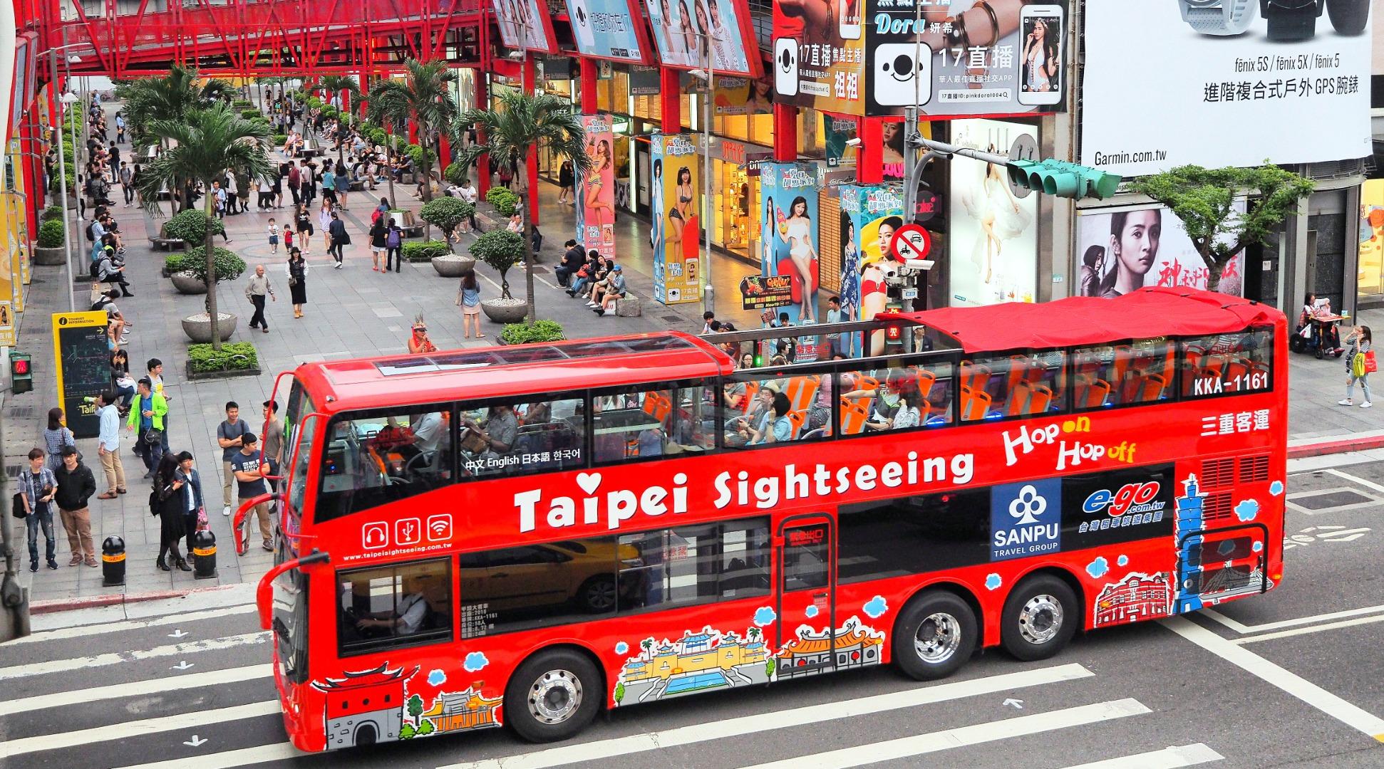 Maokong Gondola Combo Ticket in Taipei Sale 63%