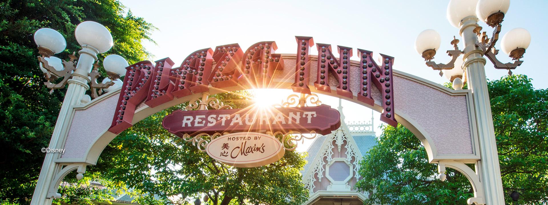 Hong Kong Disneyland 2 In 1 Meal Coupon With Exclusive Discount Klook Voucher Hongkong
