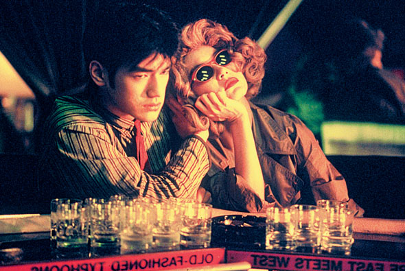7222 Chungking express 1