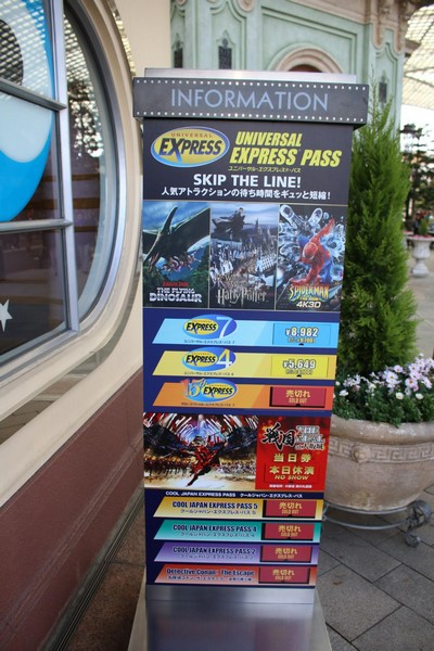 Express Passes at Universal Studios Japan