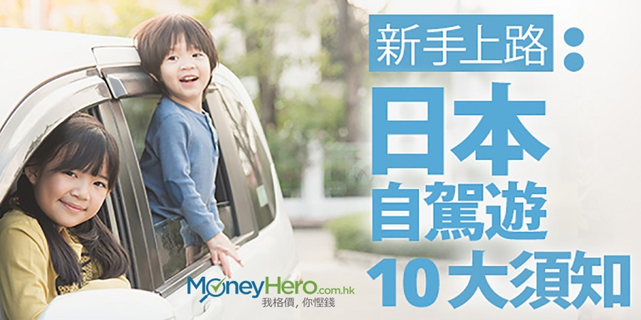 moneyhero feature image