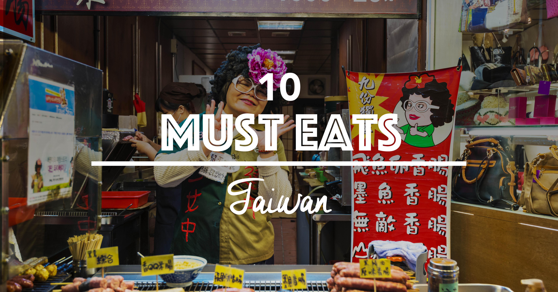 10 อันดับของอร่อยในไต้หวันที่คุณไม่ควรพลาด