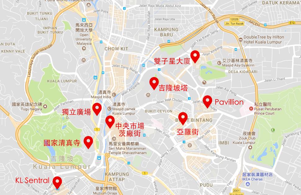吉隆坡景點 :相對位置與距離