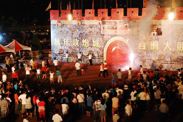 萬年季攻炮城競賽。(圖片來源/台灣觀光年曆網站)