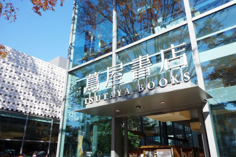 入 選 全 球 2 0 美 書 店 的 蔦 屋 書 店( 圖 片 來 源 : http://goo.gl/n7ZTqh )