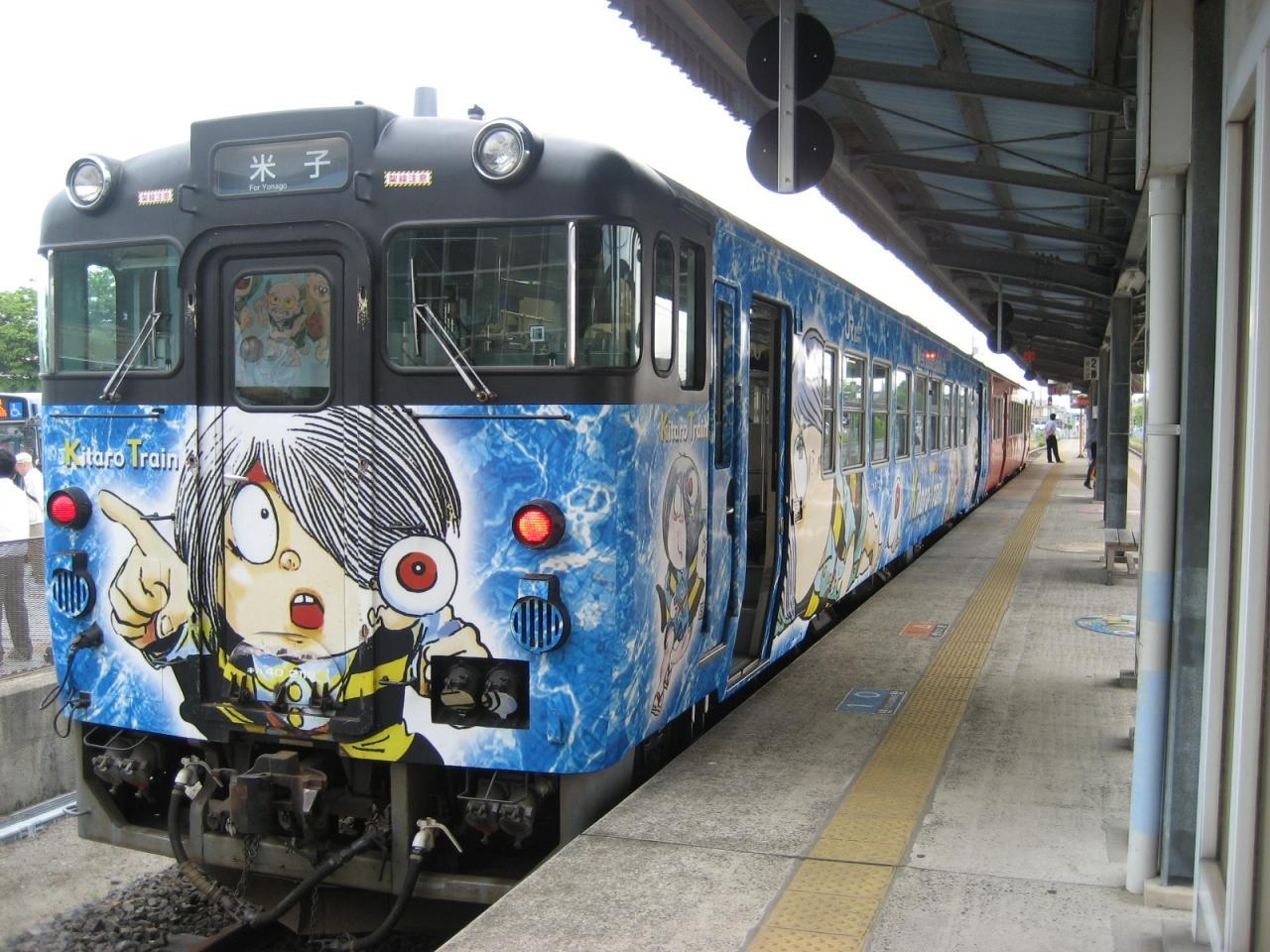 鬼 太 郎 電 車 , 載 著 大 家 到 達 妖 怪 村
