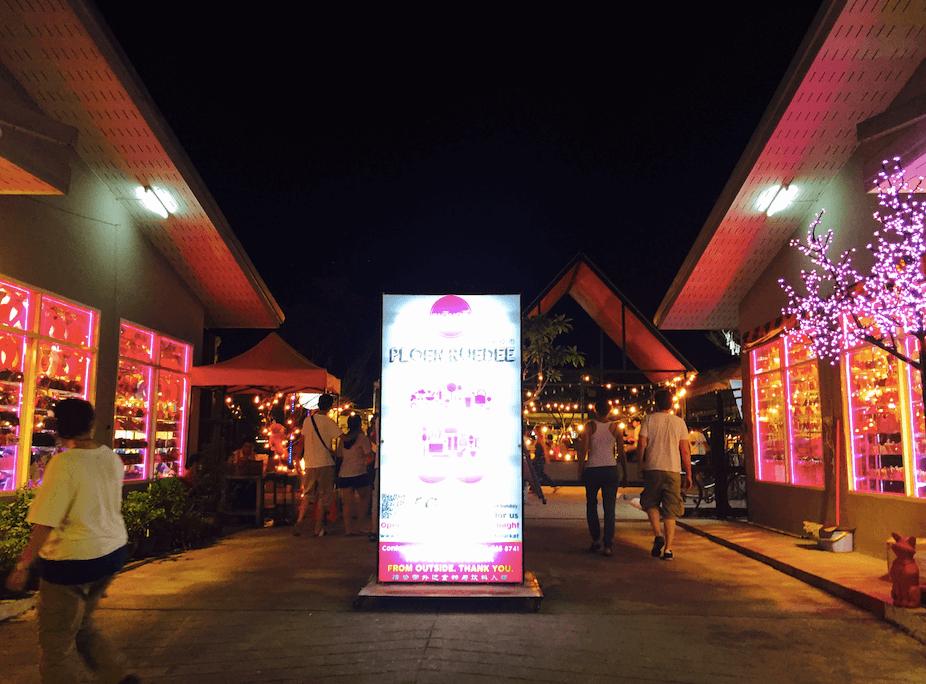 食 物 廣 場 門 口 , 入 內 還 有 樂 團 表 演