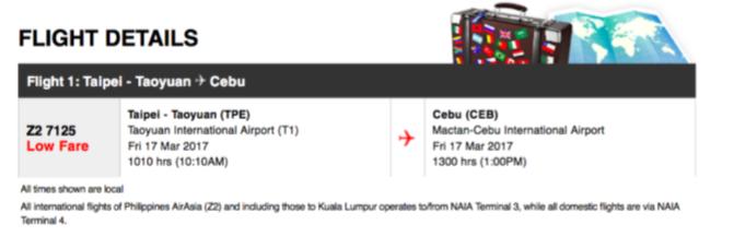 Airasia直飛宿霧,機票便宜以外,時間也很好!