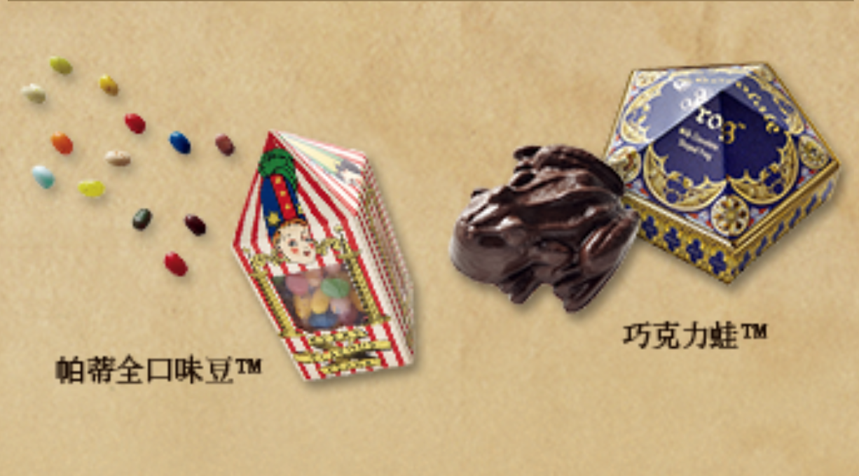 大阪環球影城哈利波特,這兩樣必買!|圖片來源:日本環球影城官方網站
