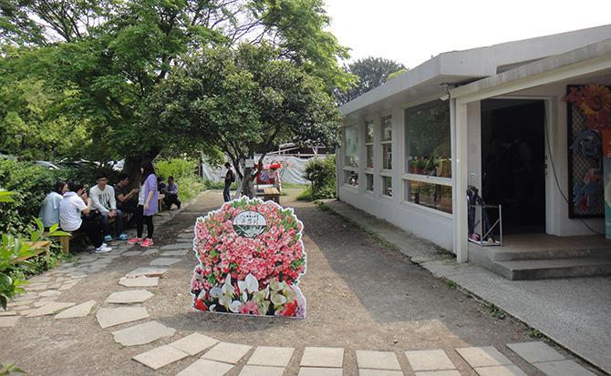 夢想村2號店的前院很適合野餐。(圖片來源/亞尼克夢想村官網)