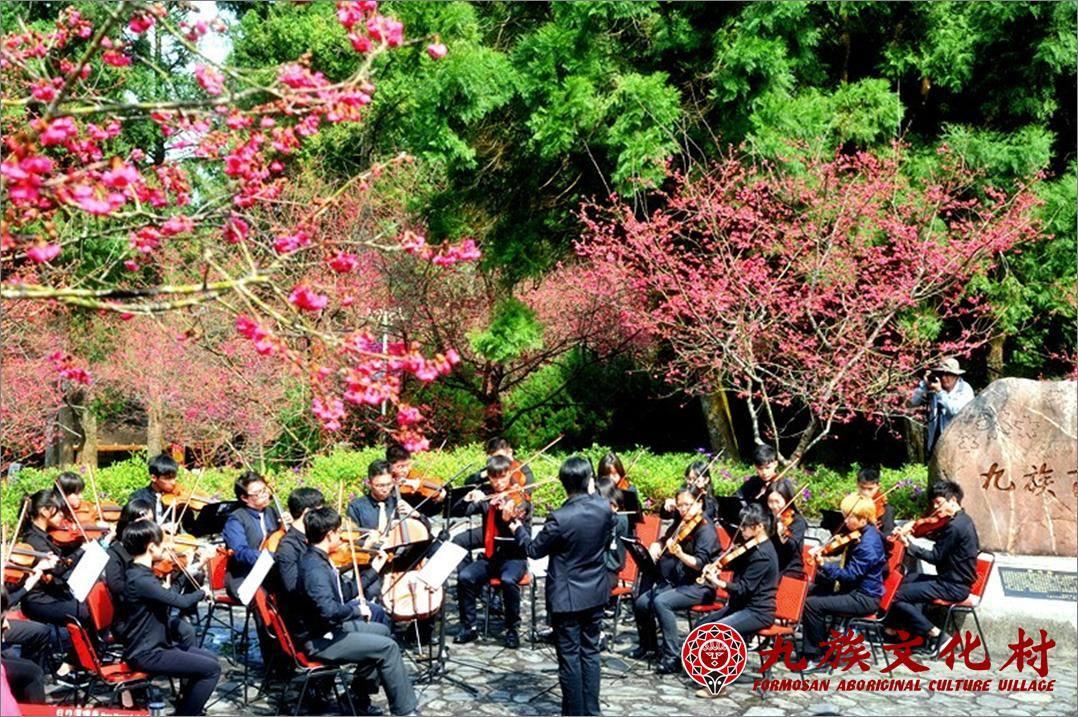 圖 片 來 源 : 九 族 文 化 村 臉 書