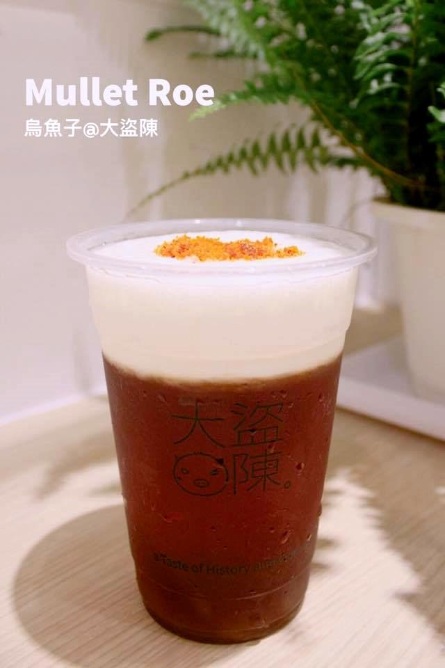 只有「大盜陳」才喝得到的「烏魚子奶蓋烏龍」。(圖片來源/大盜陳粉絲團)