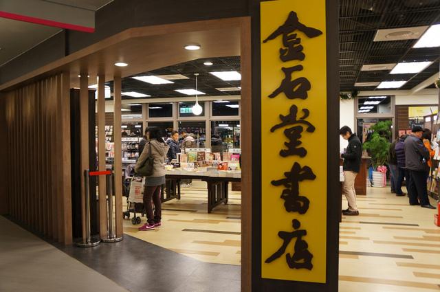 Local書店 在 台 灣 已 經 很 難 見 到 金 石 堂 的 蹤 跡 了
