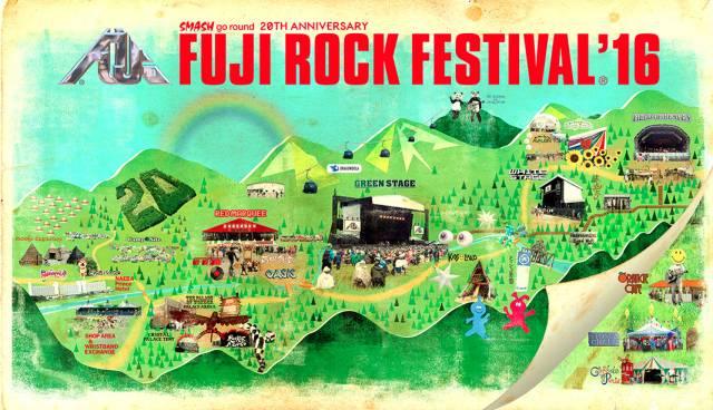 亞洲最大搖滾音樂季