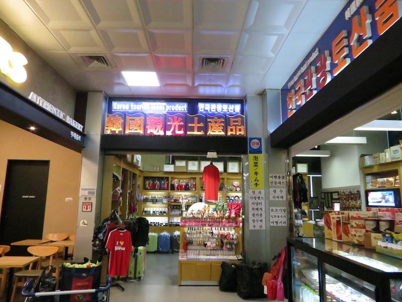韓國觀光土產店 營業時間 06:00~21:00