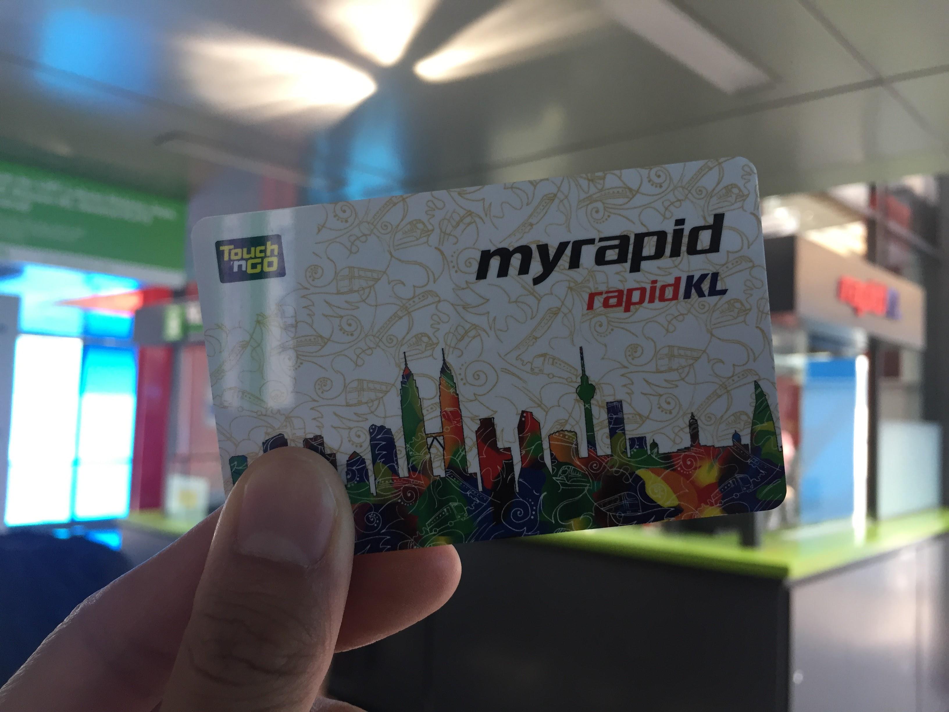吉隆坡交通 : myrapid 卡