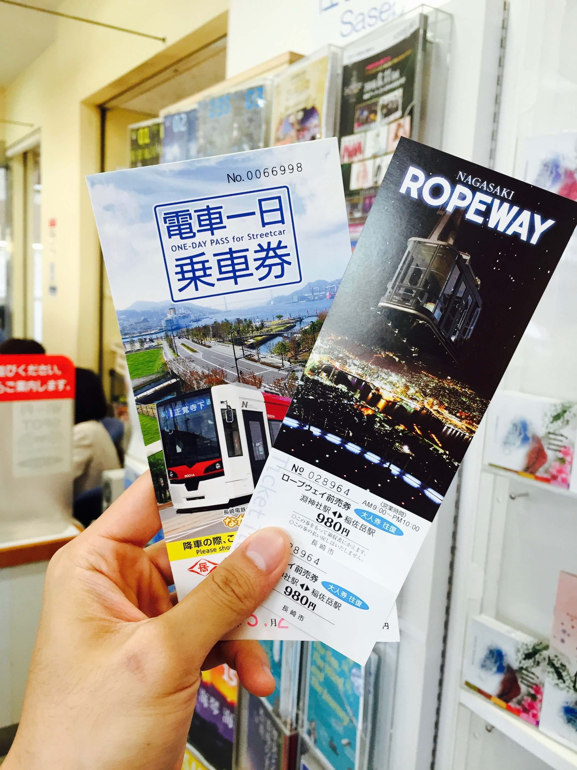 JR長崎站案內所可購買。