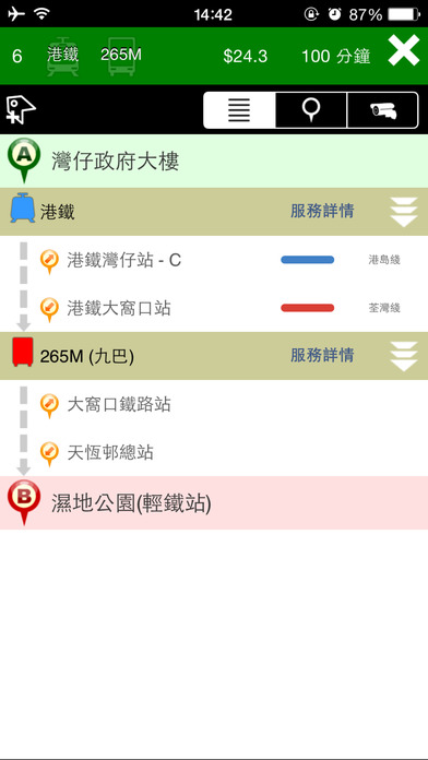 screen696x696-11