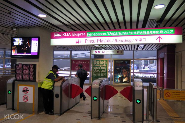 Buy Klia Ekspres Airport Train Tickets Qr Code Direct Entry One Way