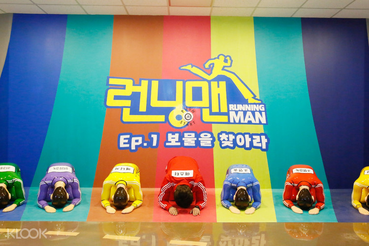Running Man Thematic Experience Center Ticket In Seoul South Korea Klook Us
