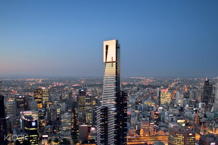 Image result for eureka tower