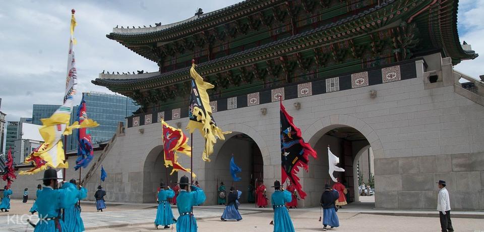 Seoul Joseon Palaces and...