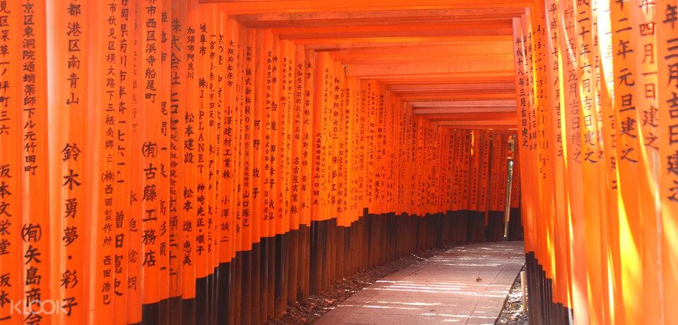 Kyoto & Nara Tour