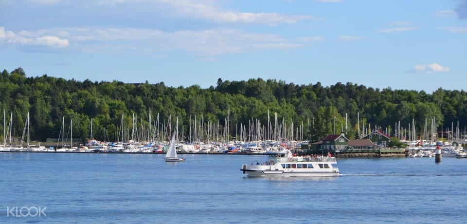 Oslo Sightseeing Cruise