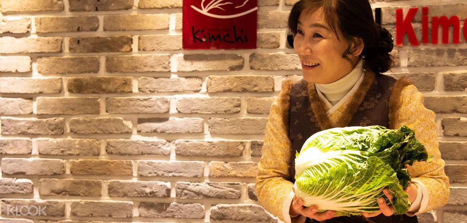 Seoul Itinerary: Kimchi Class
