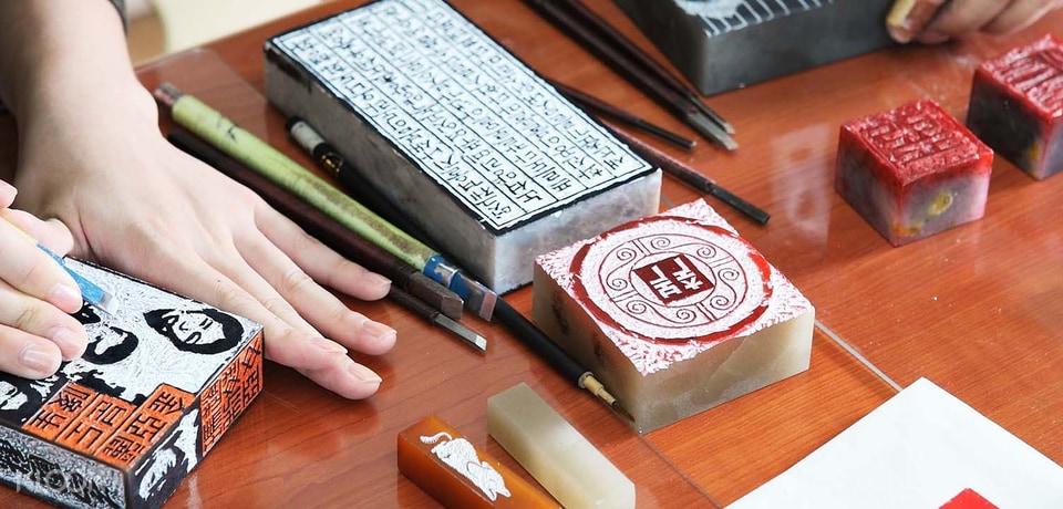 Handmade Stamp Engraving
