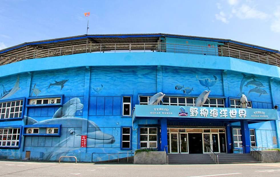 野柳海洋世界門票(外籍遊客限定)