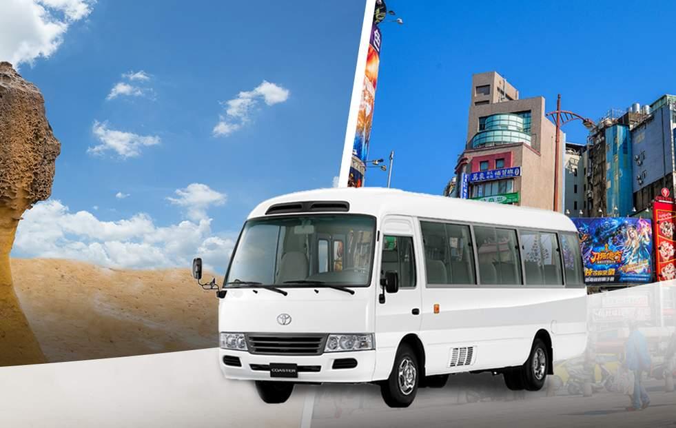 野柳 - 西門町 往返接驳巴士