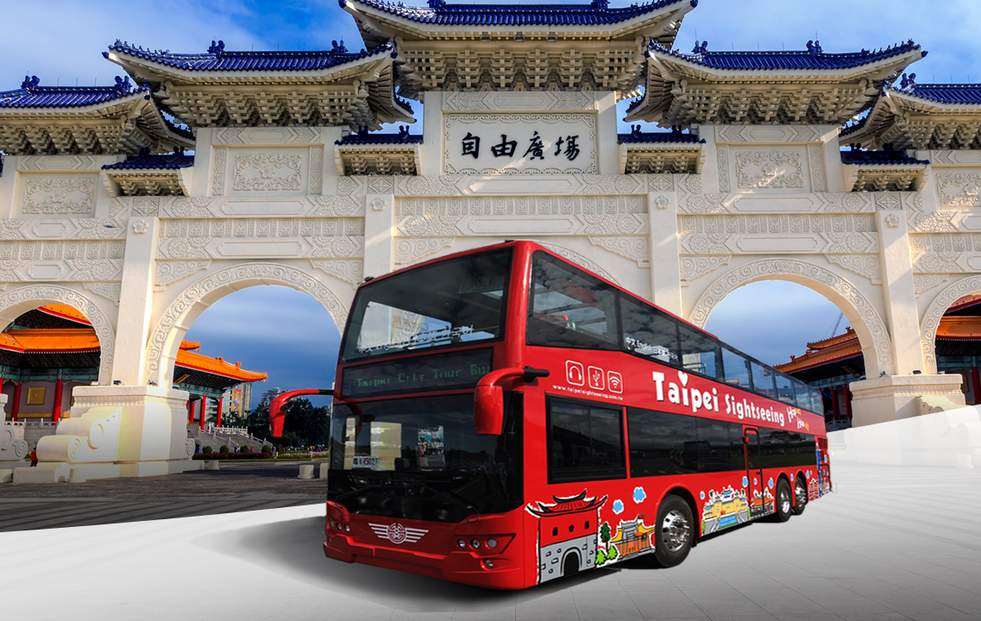 雙層觀光巴士遊台北