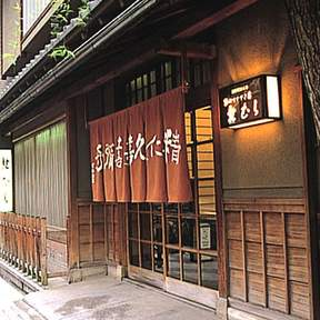Kitamura (北むら) in Shinsaibashi - Michelin-Starred Wagyu Sukiyaki & Hot Pot Restaurant