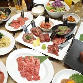 Voucher Ăn Uống YAKINIKU A FIVE Toku (德) ở Umeda - Ăn-Không-Giới-Hạn Thịt Bò A5 Wagyu