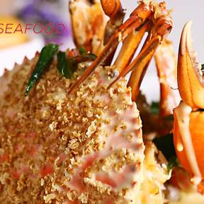 Uncle Leong Seafood in Singapore